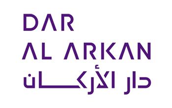 Dar Al-Arkan