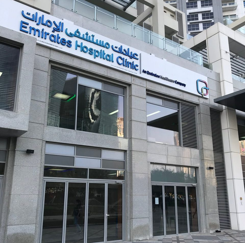 Emirates Hospital Clinic Business Bay