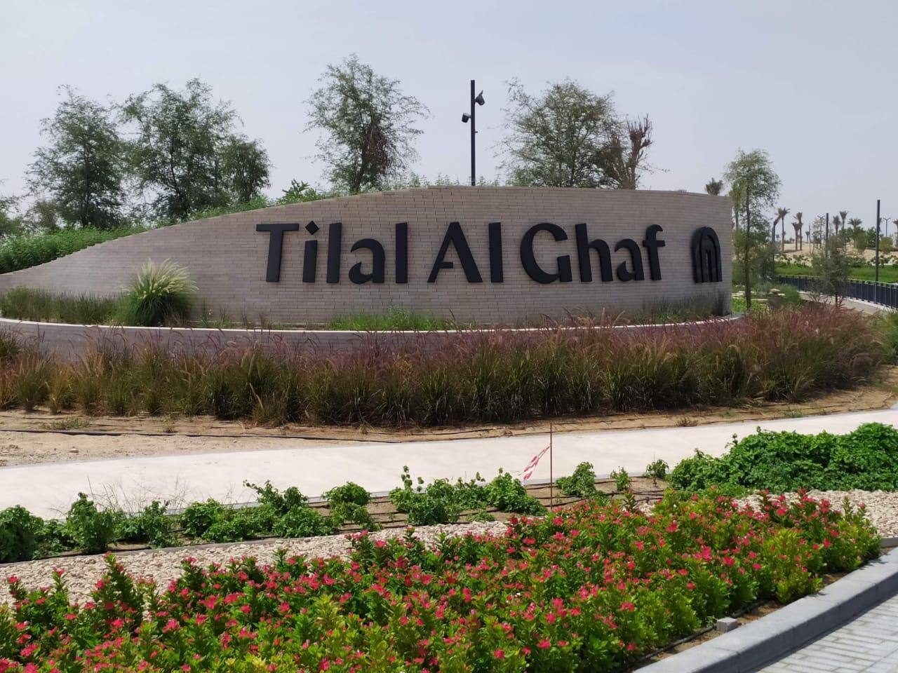 Tilal Al Ghaf