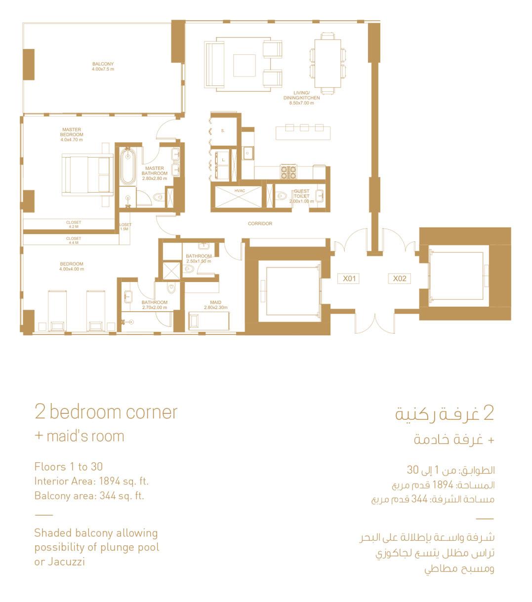 1 / JBR at Jumeirah Beach Residences