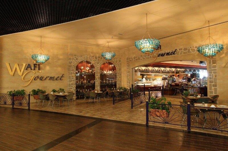 Dining Options at Al Wafi Mall