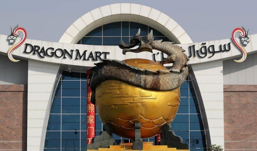 Dragon Mart Dubai exterior