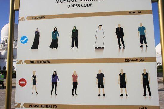 Dress code at Sheikh Zayed Mosque