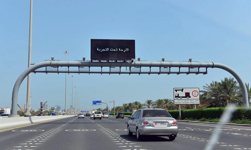 Highways in UAE