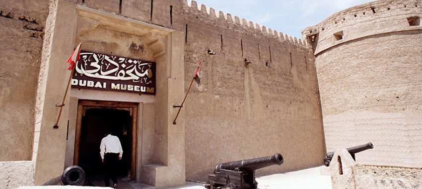 best museums in Dubai