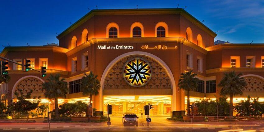 Exterior of Mall of Emirates Dubai