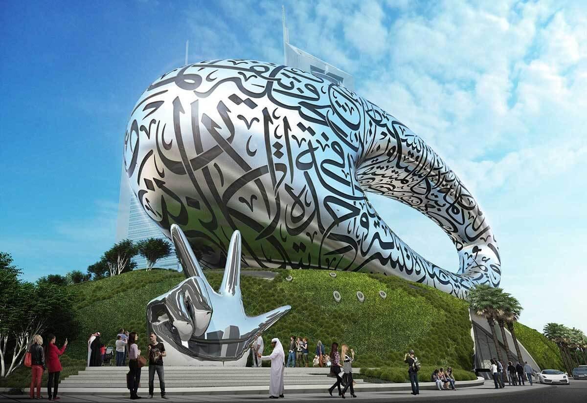 Museum of Future Dubai